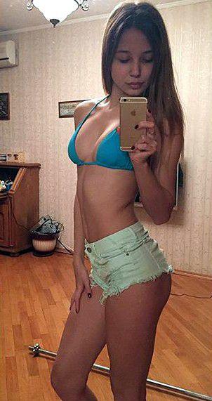 Hot teen selfie nackt